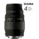 SIGMA 70-300/4.0-5.6 DG MACRO Nikon (Motor Drive)