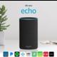 Amazon Echo 2nd generation