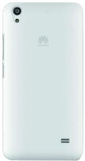 Huawei Protective 0.8 pouzdro pro G620S, bílá