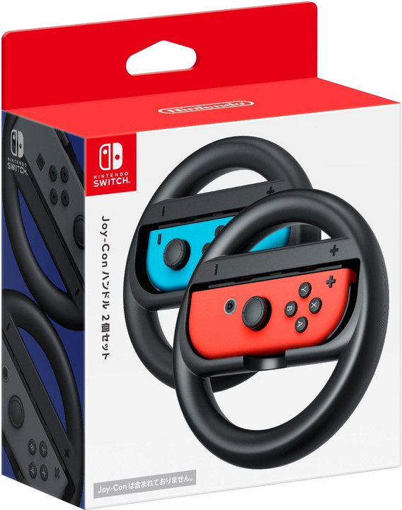 Nintendo Joy-Con Wheel Pair (SWITCH)