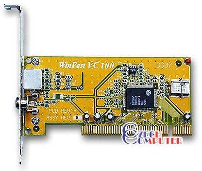 Leadtek Winfast VC100