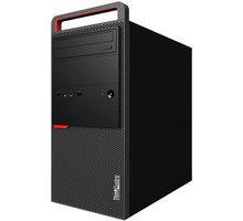 Lenovo ThinkCentre M900 TW, černá - 10FD003KMC