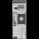 Fujitsu Primergy TX1330 M1 /E3-1220v3/8GB/2x1TB/450W