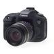 Easy Cover silikonový obal Reflex Silic pro Canon 7D Mark II, černá