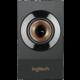 Logitech Z537, černá