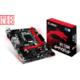 MSI H110M GAMING - Intel H110