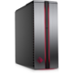 HP Omen 870-176nc, šedá