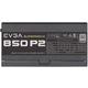 EVGA SuperNOVA 850 P2 850W
