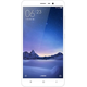 Xiaomi Redmi Note 3 PRO - 32GB, LTE, stříbrná