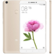 Xiaomi Mi Max - 16GB, LTE, zlatá