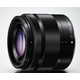 Panasonic Lumix DMC-GM5, černá + objektiv 12-32mm + 35-100mm