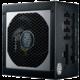 CoolerMaster Vanquard - 750W