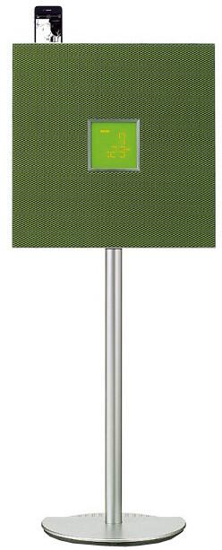 Yamaha ISX-800, zelená