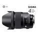 SIGMA 35/1,4 DG HSM ART pro Nikon
