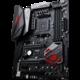 ASUS CROSSHAIR VI HERO - AMD X370
