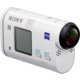 Sony HDR-AS200V + ovladač