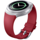 Samsung výměnný pásek ET-SUR72M pro Gear S2, červená