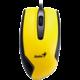 Genius DX-100, žlutá