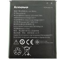 Lenovo baterie BL242 Original 2300mAh Li-Ion (Bulk) - 8592118836043