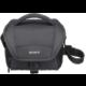 Sony LCS-U11, černá