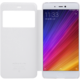 Nillkin Sparkle Leather Case pro Xiaomi Mi 5S, bílá