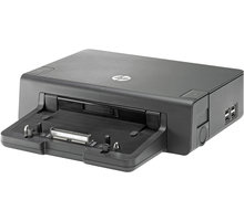 HP 120W Advanced Docking Station (NZ222AA) - NZ222AA#ABB