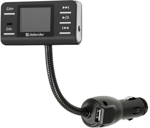 Defender RT-PRO FM transmitter