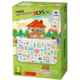Nintendo New 3DS XL Animal Crossing HHD + Card Set