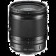 Nikkor 10-100 mm F4-5.6 VR 1, černá