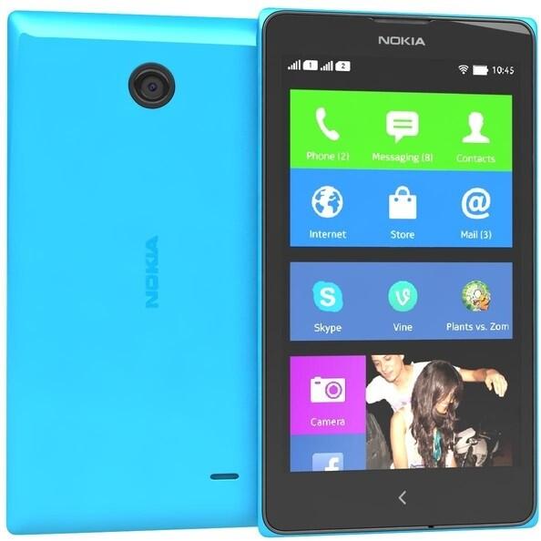 В магазин. Вы смотрели. 6990. Смартфон Nokia XL dual sim yellow. в наличи