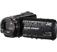 JVC GZ R415B - 4975769439599