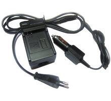Patona nabíječka pro JVC BN-VF808U/VF815U, 230V/12V - PT5593