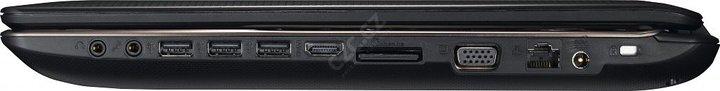 ASUS X73SM-TY045V, černá