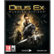Deus Ex: Mankind Divided - Collectors Edition - PC