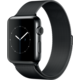 Apple Watch 2 42mm Space Black Stainless Steel Case with Space Black Milanese Loop