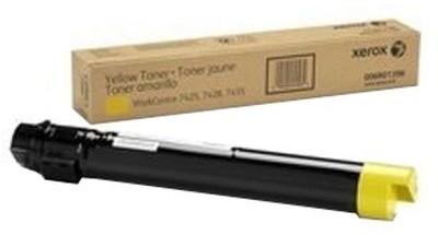 Xerox 013R00658, žlutá