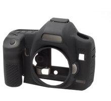 Easy Cover silikonový obal pro Canon 5D mark II - ECC5D2