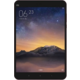 Xiaomi MiPad 2 - 16GB, růžová