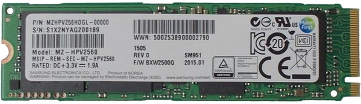 Samsung SM951 (M.2) - 256GB