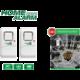 iGET HOMEGUARD HGWDA522 - minialarm s detekcí vibrací, set 2ks