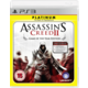 Assassin's Creed II - Game of the Year Edition (PS3)