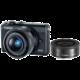 Canon EOS M100 + EF-M 15-45mm IS STM + EF-M 22mm STM, černá