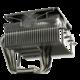 Scythe SCKBT-3000 Kabuto 3