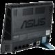ASUS DSL-N17U
