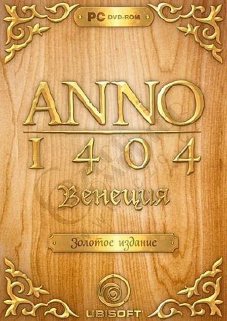 Anno 1404 Gold
