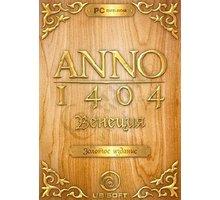 Anno 1404 Gold - PC - 8595172603224
