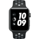 Apple Watch Nike + 42mm Space Grey Aluminium Case with Black/Cool Grey Nike Sport Band