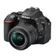 Nikon D5500 + 18-55 VR + 55-200 VR II AF-P