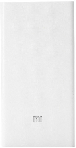 Xiaomi Power Bank 20000 mAh, 2x USB, bílá