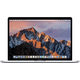 Apple MacBook Pro 15 Touch Bar, 2.9 GHz, 512 GB, Silver (2017)